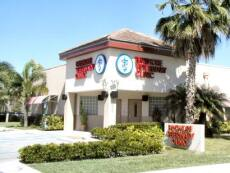The outside of our veterinary hospital in North Miami Beach, FL