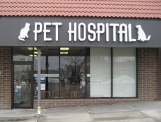The outside of our veterinary hospital in Kansas City, MO